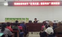 """河北省石家庄市新华区联盟街道举办活动喜迎""""母亲节"""""""
