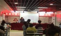 山西省太原市小店区龙城街道计生协开展急救知识讲座
