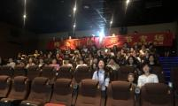 浙江省杭州市江干区九堡街道格畈社区开展母亲节亲子观影活动