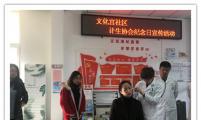 """辽宁省沈阳市铁西区""""暖心行动""""温暖特殊家庭成员的心"""