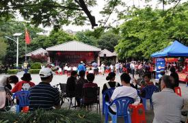 共奋进建新功,喜庆新中国成立70周年