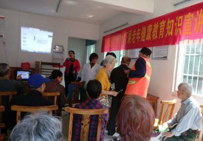 湖南省衡阳市石鼓区合江街道江雁社区威廉希尔登录协开展老年人健康教育宣讲活动