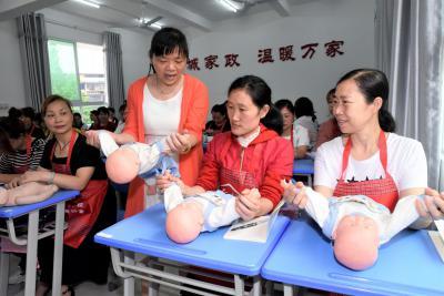 福建省邵武市为困难妇女培训育婴师技能