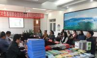 辽宁省计生协对桓仁县计生基层群众自治示范县项目进行评估