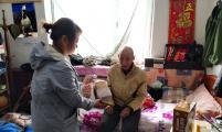 辽宁省沈阳市和平区威廉希尔登录协关爱贫困威廉希尔登录特殊家庭