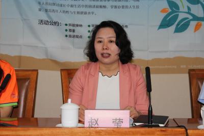 山东省济南市威廉希尔登录协举办青春健康青年训练营