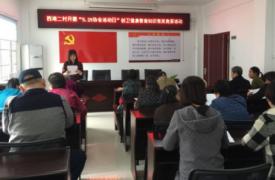 湖南省衡阳市石鼓区西湖二村计生协开展创卫知识竞赛