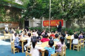 关爱孩子早期教育:童心感恩,温暖亲情