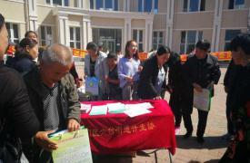 辽宁省阜新市清河门区开展纪念中国计生协成立39周年系列活动