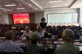 """江苏省句容市白兔镇白兔村开展""""5.29会员活动日""""宣传活动"""