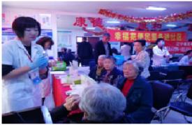 """沈阳市大西街道计生协开展""""5.29会员活动日""""宣传服务活动"""
