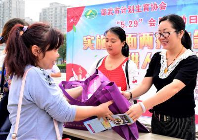 福建邵武开展5.29会员活动日宣传义诊活动