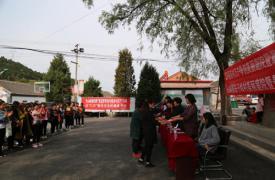 河北省滦平县开展庆中国威廉希尔登录协成立39周年纪念日暨关注全民健康活动