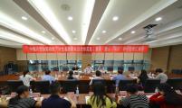重庆市计生协开展全国第四批计生基层群众自治示范县项目评估
