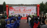"""重庆市渝北区计生协隆重庆祝第21个""""5.29会员活动日"""""""