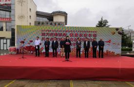"""陕西省计划生育协会开展""""5.29会员活动日""""宣传服务活动"""