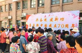 """天津市威廉希尔登录协系统广泛开展""""5.29会员活动日""""宣传服务活动"""