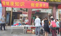 广西环江县明伦镇积极开展老年健康宣传周活动