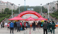 黑龙江省双鸭山市卫生健康委开展老年健康宣传活动