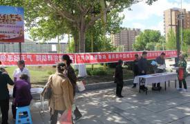 黑龙江省双鸭山市宝清县开展5•29协会纪念日活动