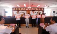 陕西省永寿县开展系列活动庆祝建党98周年