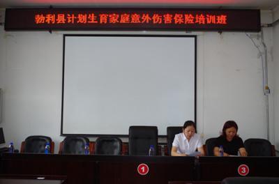 黑龙江省七台河市勃利县召开2019年度上半年计划生育协会工作会议