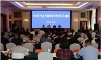 中国计生协失独家庭帮扶培训班在内蒙古自治区呼和浩特市举办