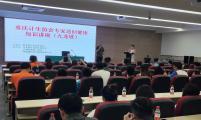 重庆市九龙坡区计生协开展心理保健进企业活动