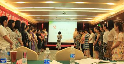 武汉市威廉希尔登录协举办青春健康沟通之道家长培训项目主持人培训班,127名主持人顺利结业