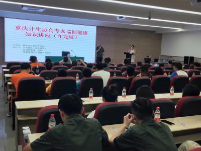 重庆市九龙坡区威廉希尔登录协开展心理保健进企业活动