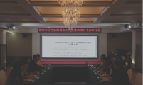 黑河市威廉希尔登录协在中国威廉希尔登录协的资助下启动跨国维权项目
