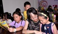 """福建省邵武市""""爱心公益暑托班""""让儿童欢乐安全过暑期"""