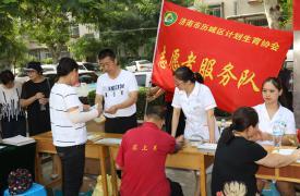 山东省济南市历城区计生协志愿者服务队进社区开展宣传义诊服务活动
