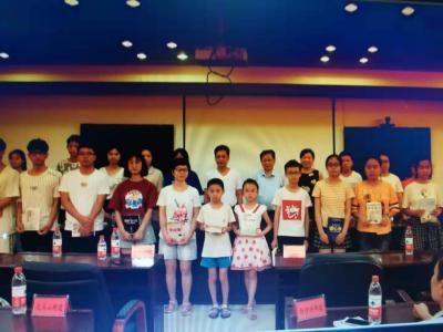 湖南省衡阳市雁峰区开展威廉希尔登录家庭优秀学子演讲明志活动