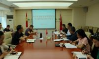 云南省威廉希尔登录协党总支举行2019年理论学习中心组第6次集中学习