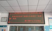安徽省寿县堰口镇计生协扎实开展育妇宫颈癌免费筛查工作
