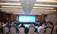 陕西省威廉希尔登录协召开重点工作和项目推进会