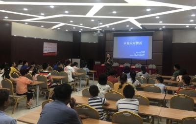 开学礼物——江苏省扬中经开区恒跃村举办青少年心理健康教育讲座