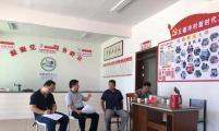 湖南省祁阳县威廉希尔登录协深入村居指导会员之家建设工作