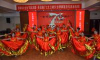 辽宁省铁岭市威廉希尔登录协举办庆祝新中国成立70周年文艺汇演活动