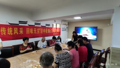 """""""传统风采,回味无穷"""" ——迎中秋做月饼"""