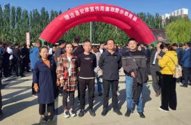 陕西省靖边县威廉希尔登录协别具特色的主题党日活动
