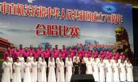 云南省昆明市各级威廉希尔登录协开展系列活动喜迎建国70周年