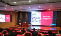 武汉市计生协联合7所高校开展世界避孕日主题宣传活动