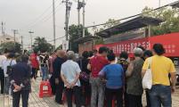 湖北省武汉市沌口街计生协开展世界避孕日主题宣传活动