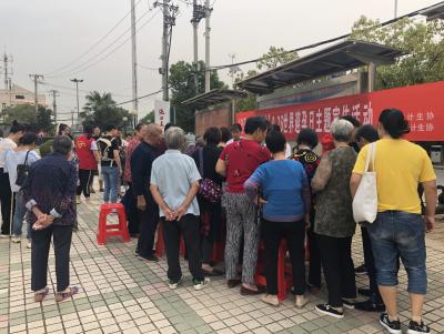 湖北省武汉市沌口街威廉希尔登录协开展世界避孕日主题宣传活动