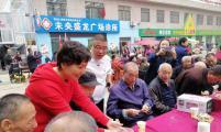 陕西省西安市未央区计生协举办重阳节敬老茶话会