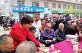 陕西省西安市未央区威廉希尔登录协举办重阳节敬老茶话会