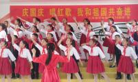 我和祖国共奋进——安徽省寿县举办庆国庆文艺活动