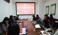 云南省昆明市威廉希尔登录协党组理论中心组开展专题学习辅导